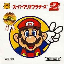 Super Mario Bros The Lost Levels 2