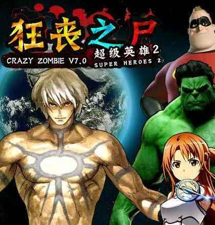 Jogo Crazy Zombie V7.0 Super Heroes 2 Online Gratis