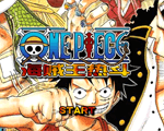 One Piece: Luta Quente