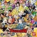 Dragon Ball Kai: Ultimate Botouden