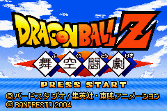 Jogo Dragon Ball Z : Bukuu Tougeki – Game Boy Advance Game Online Gratis