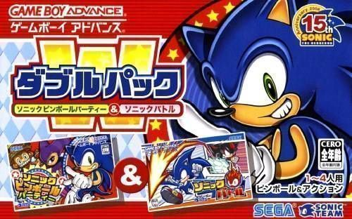 Jogo 2 In 1: Sonic Advance & Sonic Battle Online Gratis