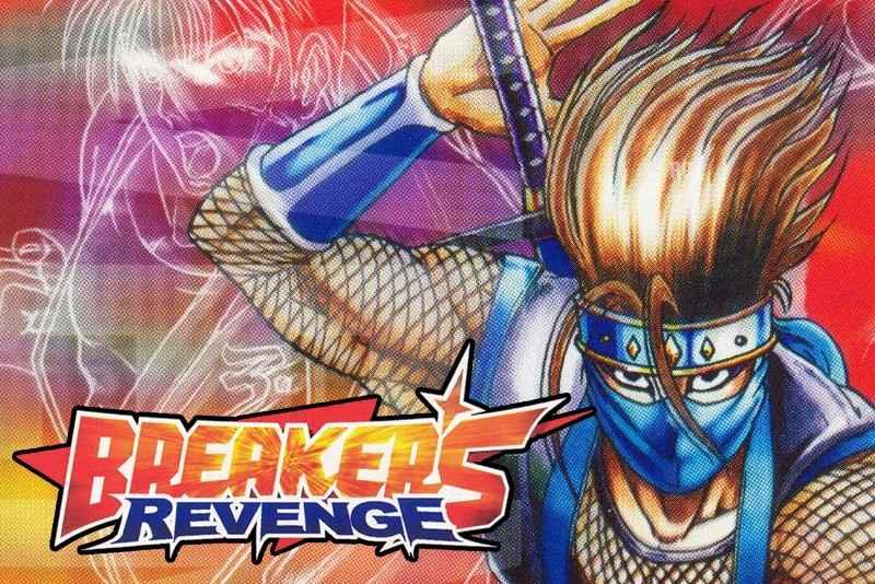 Jogo Breaker's Revenge Online Gratis