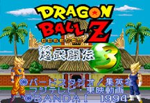 Jogo Dragon Ball Z Super Butōden 3 Online Gratis