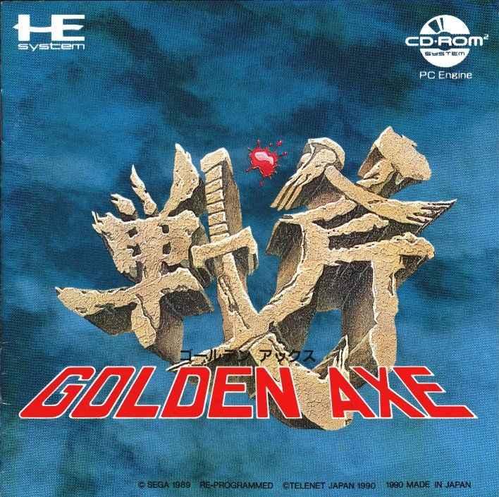 Golden Axe Online