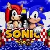 Jogo Sonic Gaiden Online Gratis