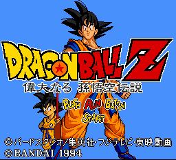 Dragon Ball Z – Idainaru Son Goku Densetsu Online