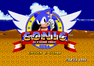 Jogo Sonic Autumn Mix Online Gratis