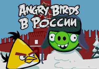 Jogo Angry Birds in Russia Online Gratis