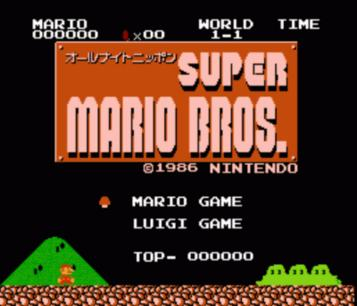 All Night Nippon Super Mario Bros. – NES