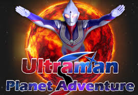 Ultra Planet Adventure