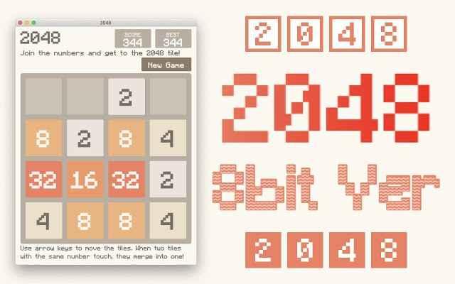 2048 Game – 8Bit Version