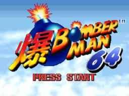 Jogar Bomberman 64 Gratis Online