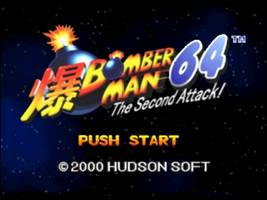 Bomberman 64 – The Second Attack!