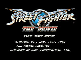 Street Fighter: The Movie ( SS )