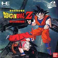 Dragonball Z – Idainaru Son Gokuu Densetsu