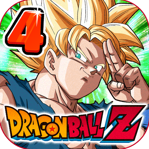 Dragon Ball Z Ultra Saiyan: Tourney of warriors