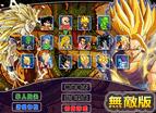 Dragon Ball Fierce Fighting 2.1 Hacked