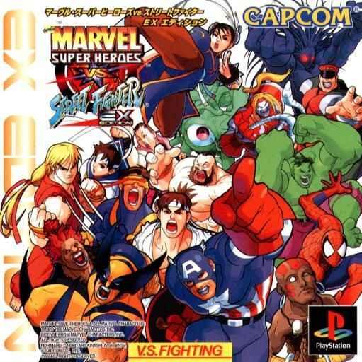 Marvel Super Heroes vs. Street Fighter – EX Edition (Japan)