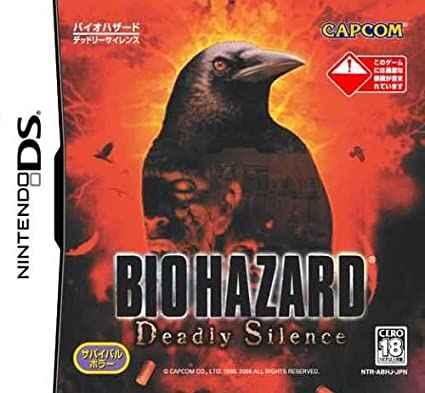 Biohazard: Deadly Silence – Nintendo DS