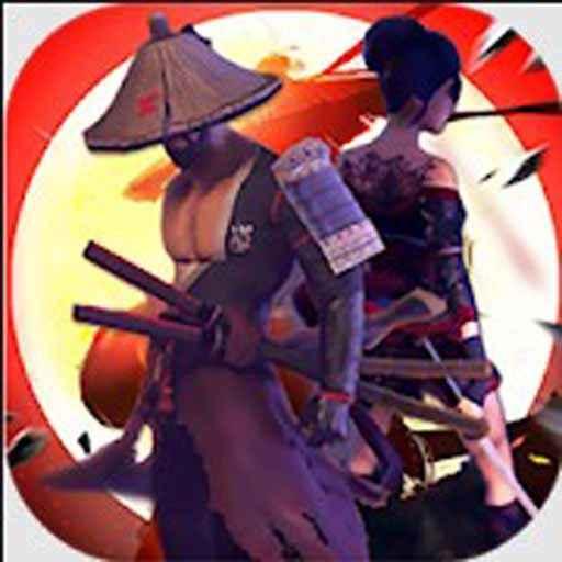 Samurai King