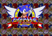 Sonic and the Secret Extended Edition