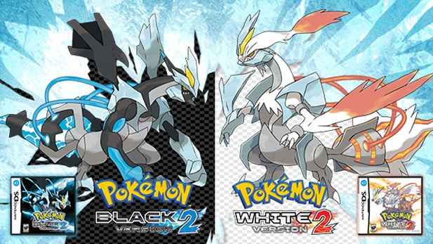 Pokemon Black White 2 [friends]