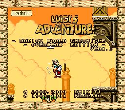 Luigi's Adventure OSE – SNES