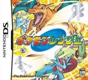 Play Pokemon Ranger (v01) (J)