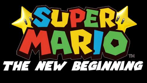Play Super Mario The New Beginning Beta:1.4.5