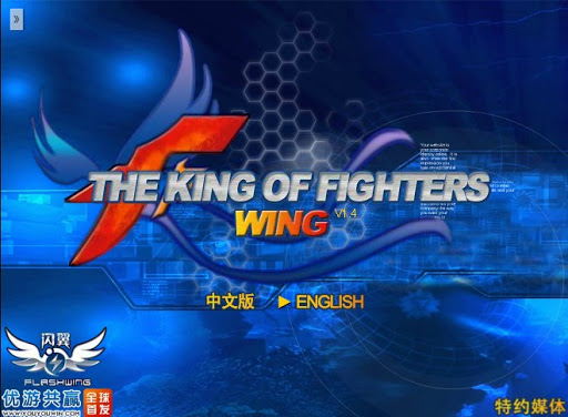 King of Fighters 1.4 Hacked