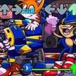 Play Friday Night Funkin: Sonic Skin Mod