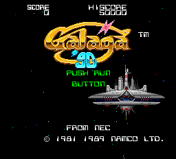 Galaga '90 (TG)