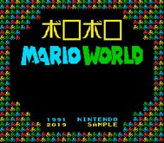 Play Boroboro (Battered) Mario (V3) (SMW Hack)